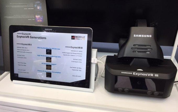 exynos vr Next Samsung VR Headset Gets A Name