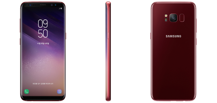 Burgundy Red Color S8 main 1 Samsung Releases Stunning Burgundy Red Galaxy S8