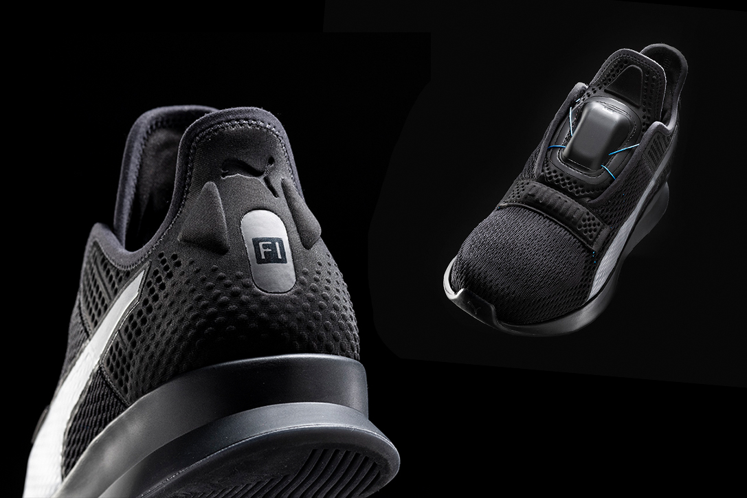 Puma Unveil Self Lacing Training Shoes SmartHouse