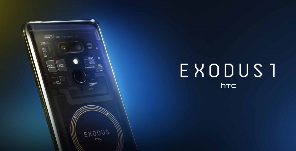 htc exodus 1 header a e1540341179434 1 HTC Doubles Down On Blockchain Smartphone