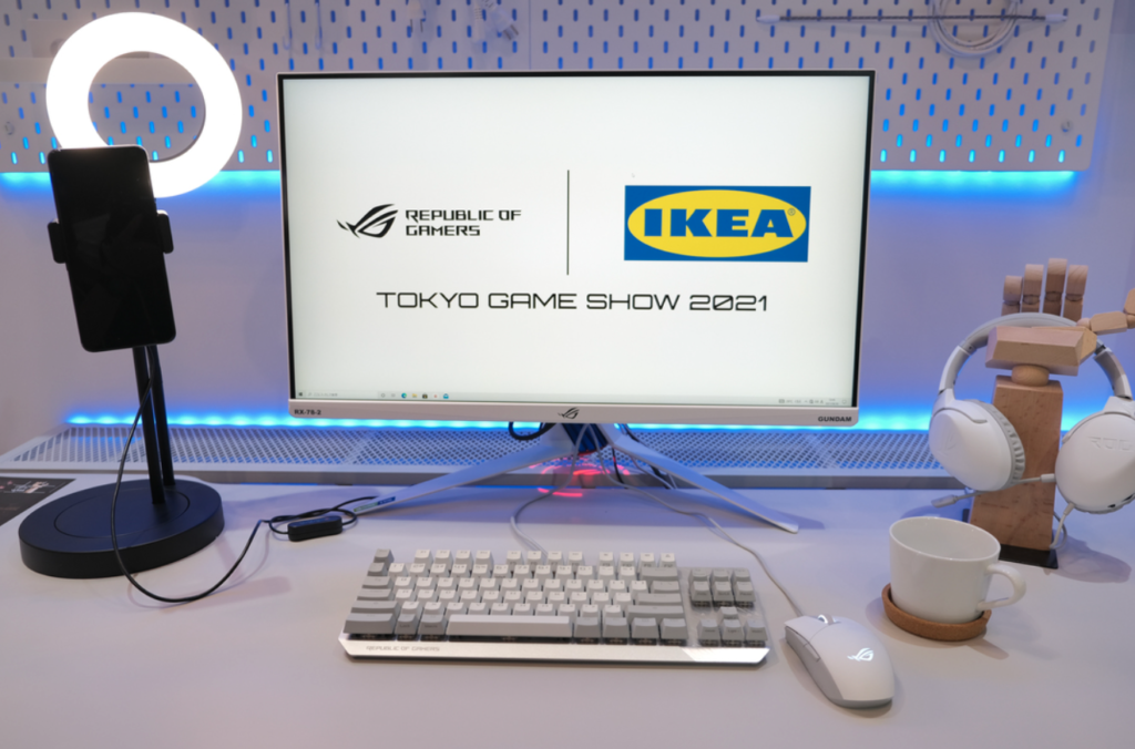 Screen Shot 2021 10 01 at 9.22.52 am 1024x676 Ikea Moves Into Gaming Furniture